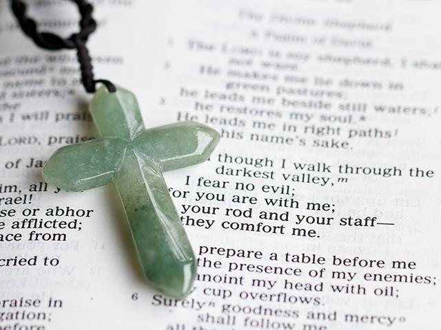 23rd Psalm text and cross
