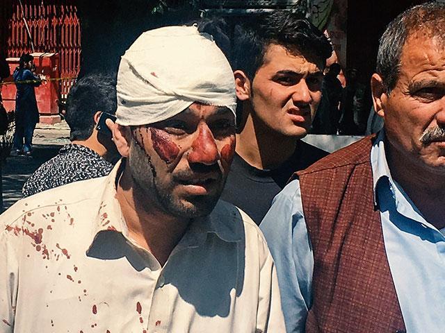 afghanistanattackap