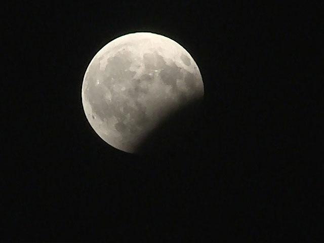 August 7, Lunar Eclipse in Israel, CBN News