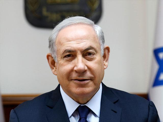 Benjamin Netanyahu AP 3