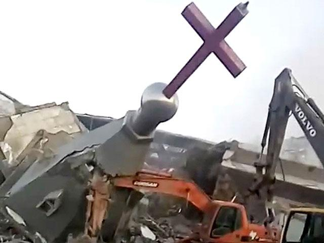 China Church Demolition