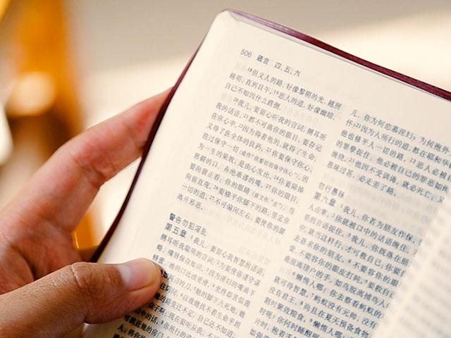 chinesebible2