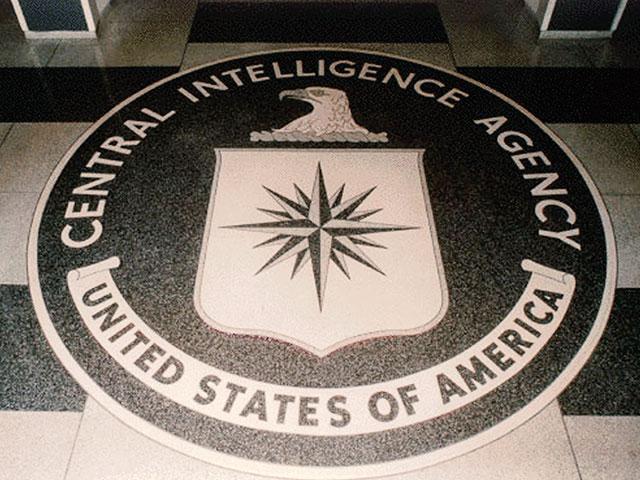 CIA Logo Floor Wiki