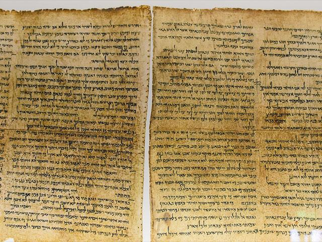 Shrine of the Book, Ancient Scroll. Photo Credit: iStock