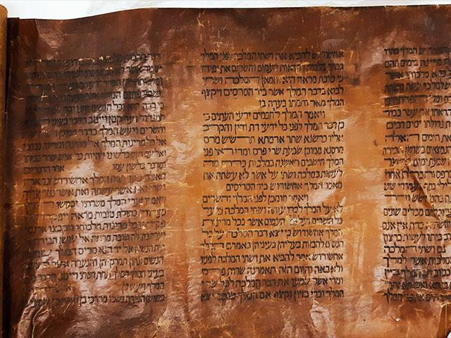 Recently arrived 15th century megilla. Courtesy - National Library of Israel, Jerusalem