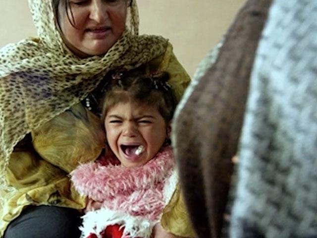 FGM-girl