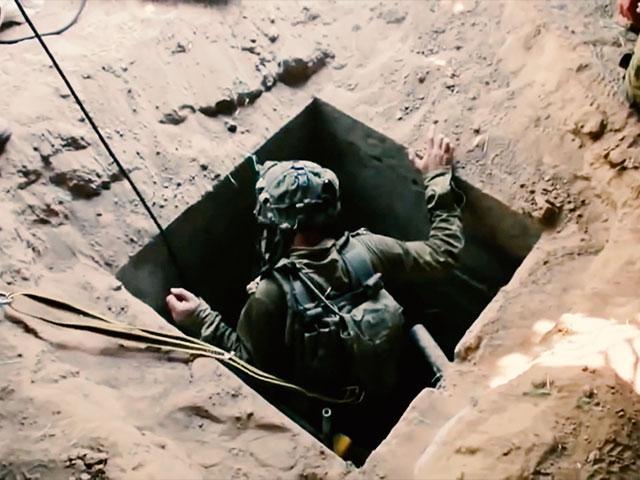 Hamas Attack Tunnel in Gaza