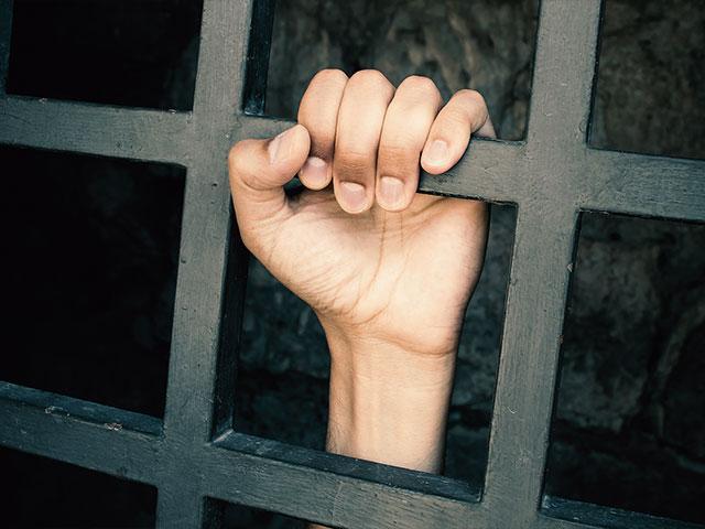 handprisoncageas
