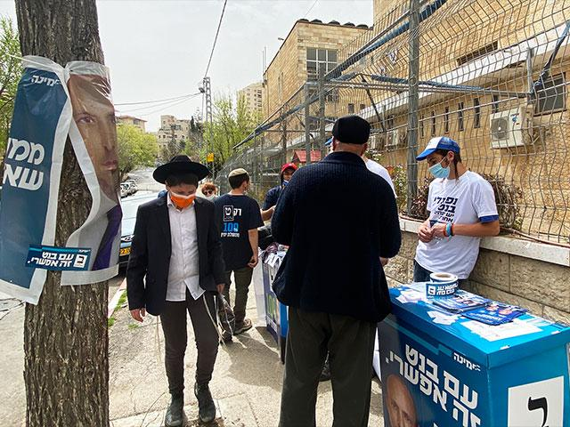 Israel Elections 2021, Photo Credit: CBN News