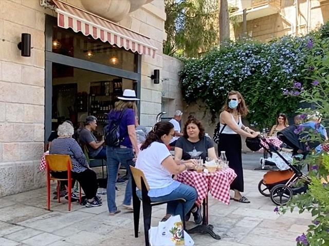 Israeli Cafe During COVID-19