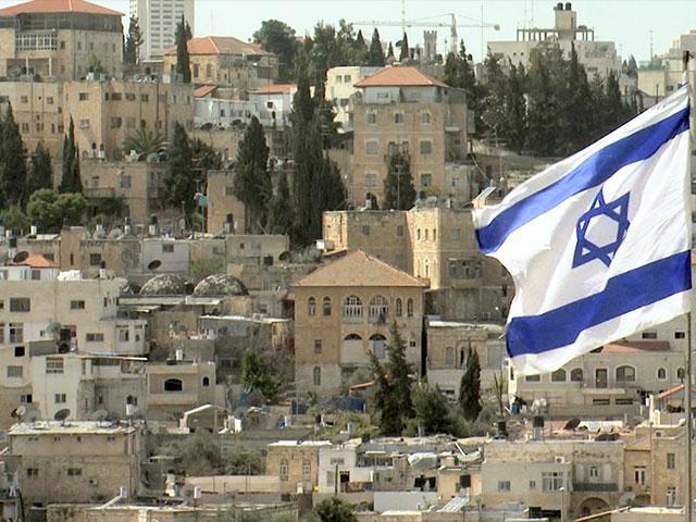 israelflag_si.jpg