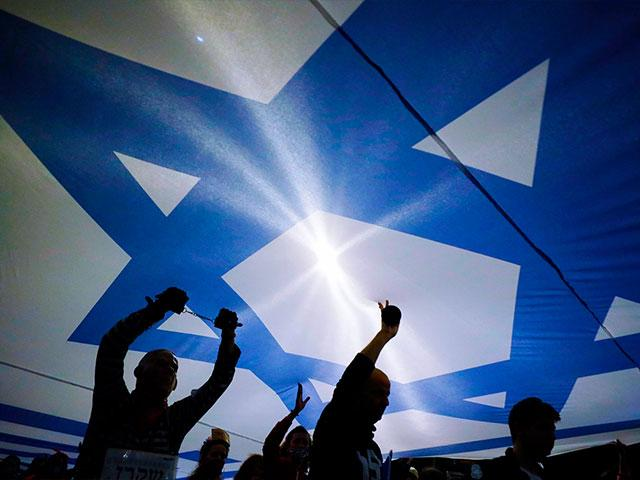 Israel Flag, Photo Credit: AP