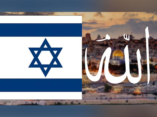 Israel Sunni Alliance