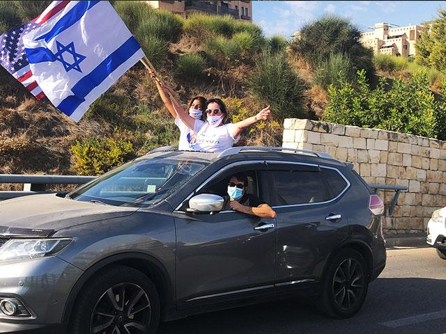 Trump Rally in Jerusalem