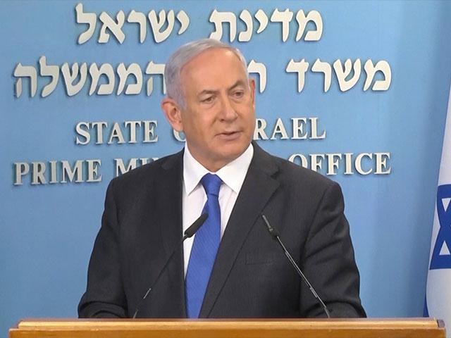 Israel UAE Peace Plan