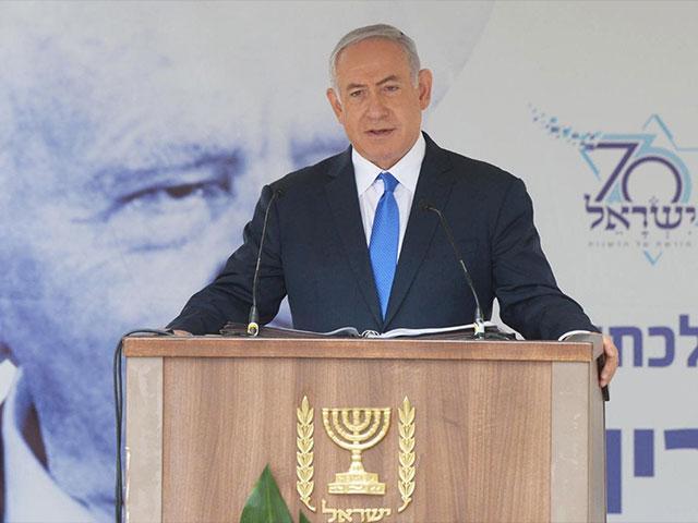 Prime Minister of Israel, Benjamin Netanyahu