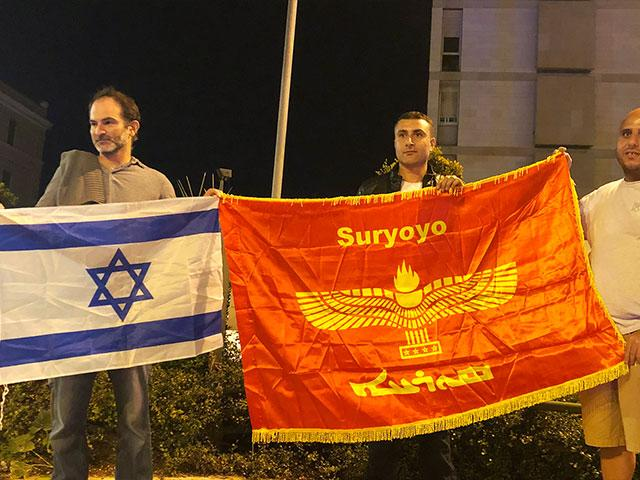 kurdprotest5_si.jpg