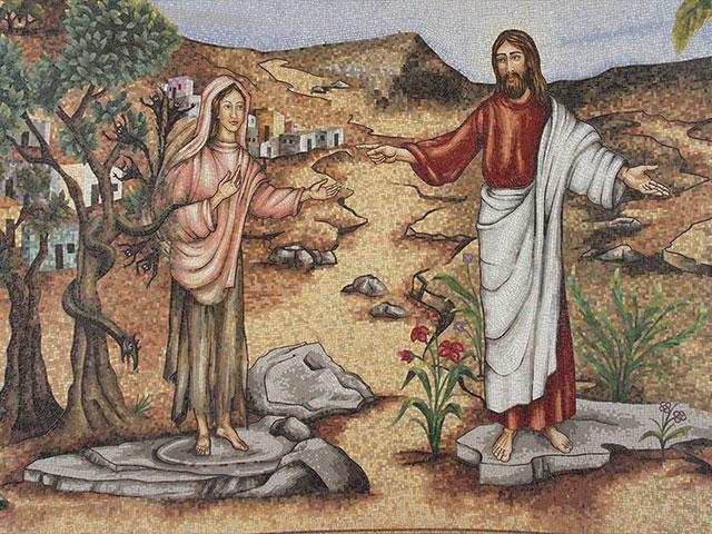 Mary Magdala Mosaic, Magdala Center