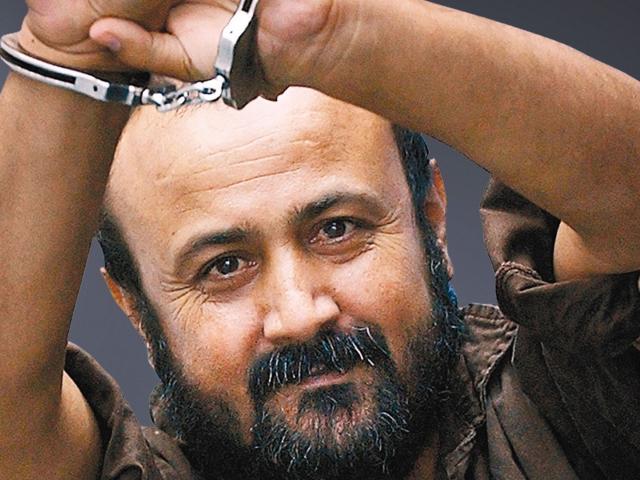 Over 1000 Palestinian Prisoners Go On Hunger Strike In Israel