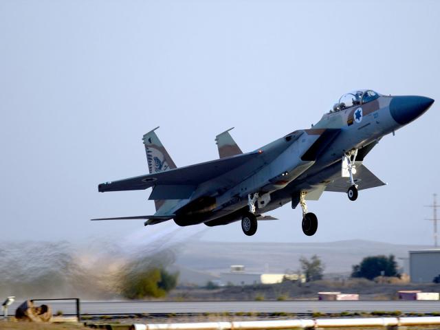 IAF F-15 Eagle, Courtesy GPO, Haim Zach