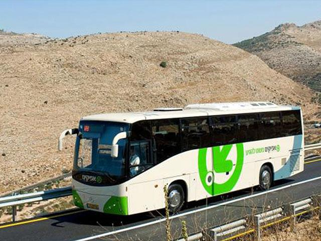 Afikim Bus, Photo, Courtesy