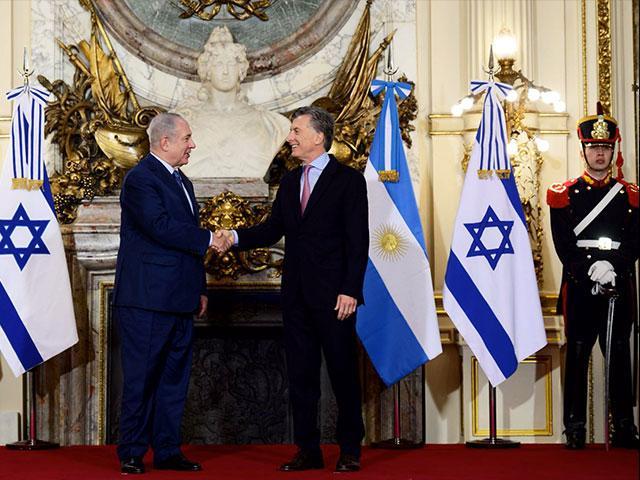 Argentine President Mauricio Macri Welcomes Israeli Prime Minister Benjamin Netanyahu