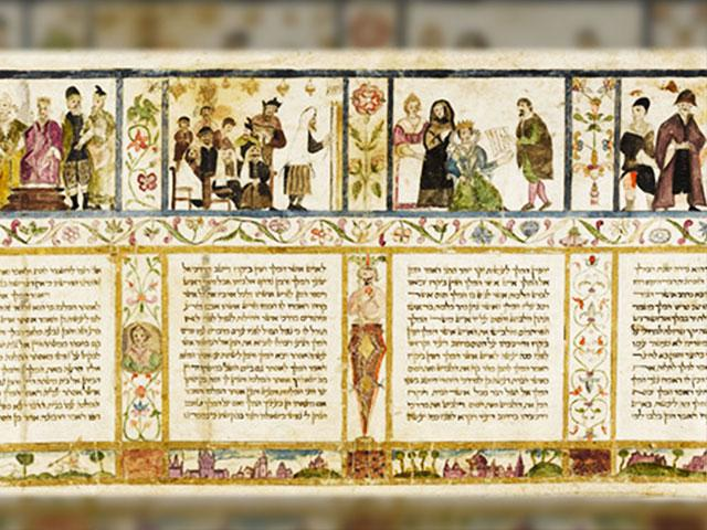 Hebrew Scroll from Book of Books Exhibit, Photo, Museum of the Bible, Jerusalem