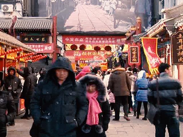 China Street Crowd