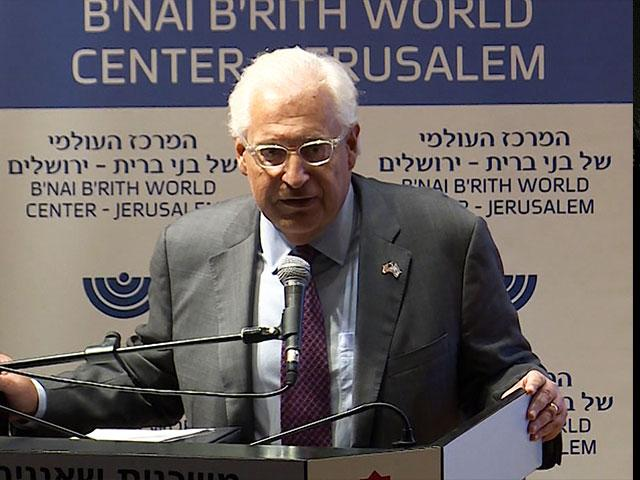 US Ambassador David Friedman at B'nai B'rith Conference in Jerusalem, Photo, CBN News