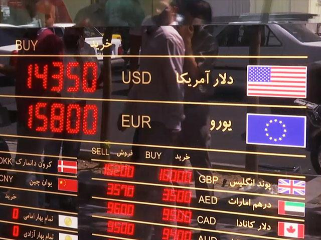 Iranian Currency Exchange, Photo, AP Video
