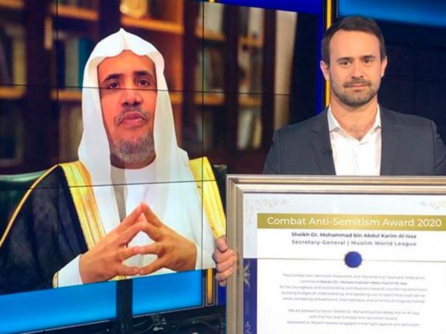 El jeque Dr. Mohammed al-Issa, secretario general de la Liga Mundial Musulmana