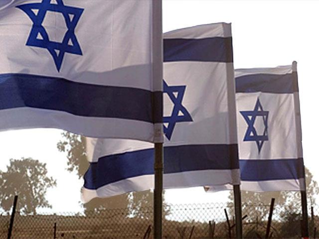 Courtesy IDF Spokesman's Office