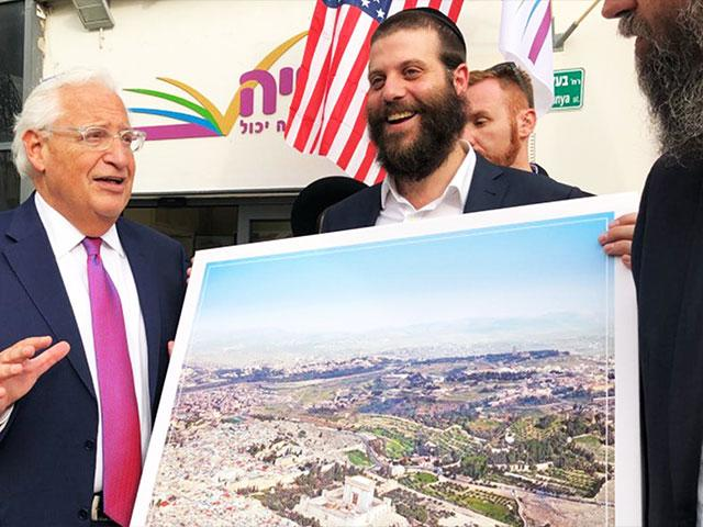 US Ambassador David Friedman at the Achiya Institute, Photo, Screen Capture, KIKAR HASHABBAT