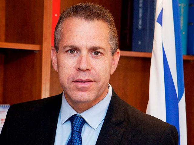 Public Security and Strategic Affairs Minister Gilad Erdan, Photo GPO