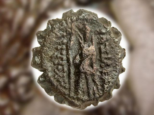 2,000-Year-Old Greek Coin