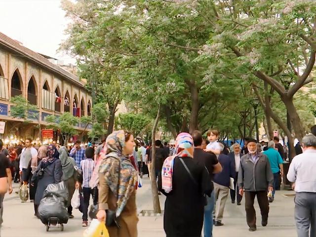 Iranian Street