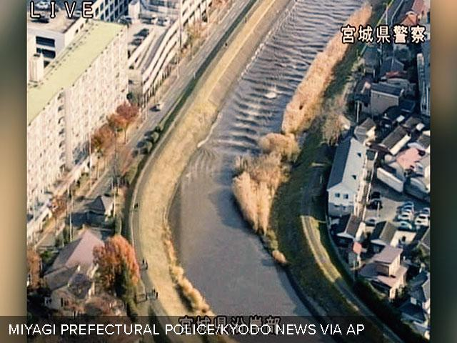Tagajo River, Japan, Photo, AP archive