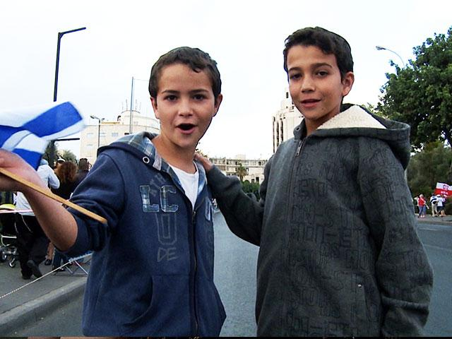 Kids Playing in Jerusalem, Photo, CBN News
