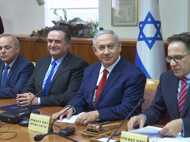 Israeli Prime Minister Benjamin Netanyahu Meets with Cabinet Ministers, Screen Capture, AP