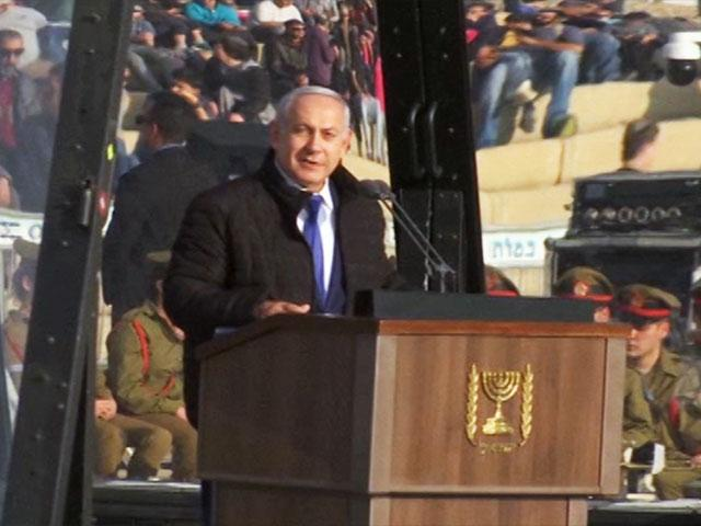 Israeli Prime Minister Benjamin Netanyahu Speaks at the IAF Academy Graduation Ceremony, Screen Capture, AP