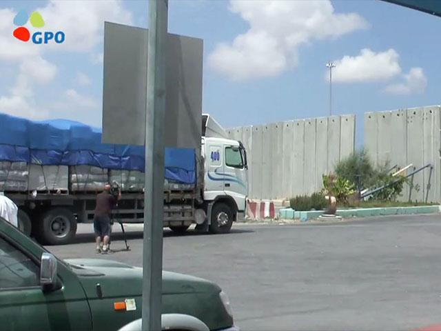 Kerem Shalom Crossing, Photo, GPO