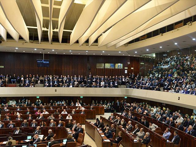 Knesset plenum, GPO file photo