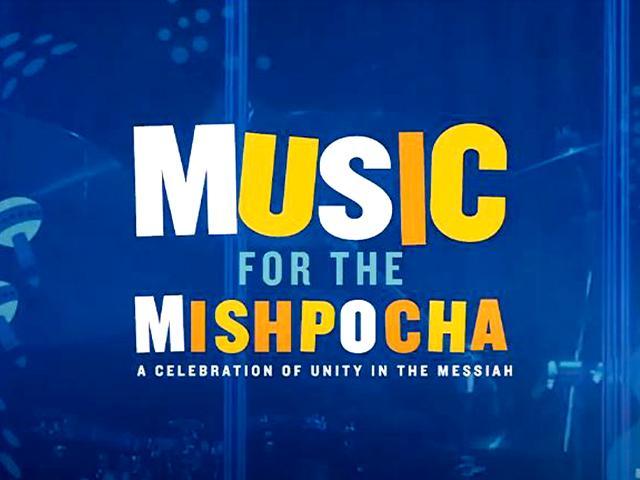 MusicMishpocha
