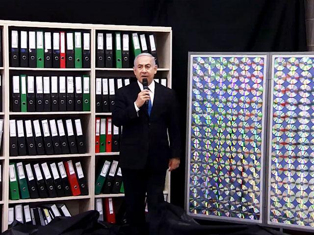 Israeli Prime Minister Benjamin Netanyahu's Presentation on Iran, CBN News, Photo, GPO