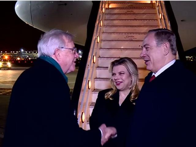 Prime Minister Benjamin Netanyahu and his wife, Sara, arrive in the UK, Screen Capture