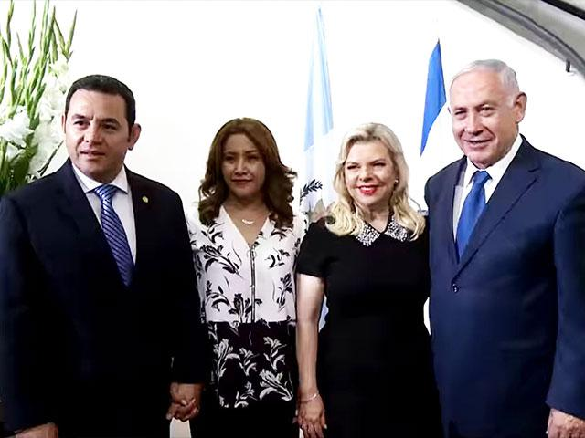 Prime Minister Benjamin Netanyahu and his Wife, Sara, Host President Jimmy Morales and his Wife, Patricia, in Jerusalem in May, Screen Capture