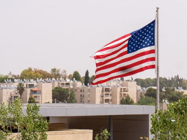 newusembassyjerusalemflag_hdv.jpg