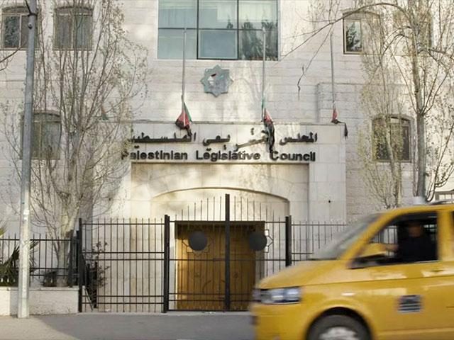 Palestinian Legislative Council, Screen Capture, HRW