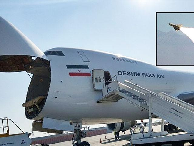 Qeshm Fars Air suspected of transporting weapons to Hezbollah, Photo, File