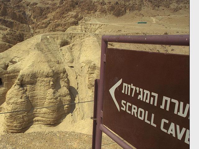 Scroll Cave in Qumran near the Dead Sea, Courtesy GPO, Moshe Milner